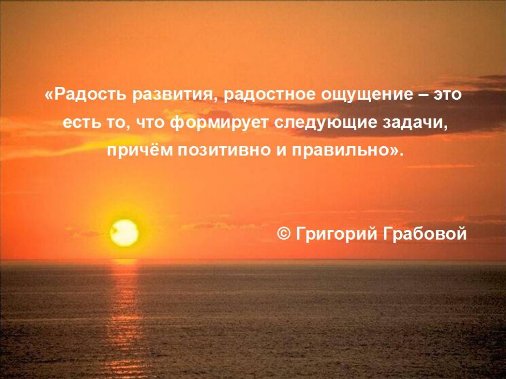 РАдость_1