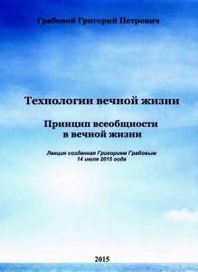 Рис1_к 1 семинару